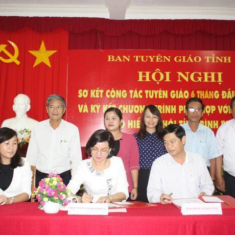 Bảo hiểm xã hội tỉnh Bình Phước: Vì mục tiêu đảm bảo an sinh xã hội
