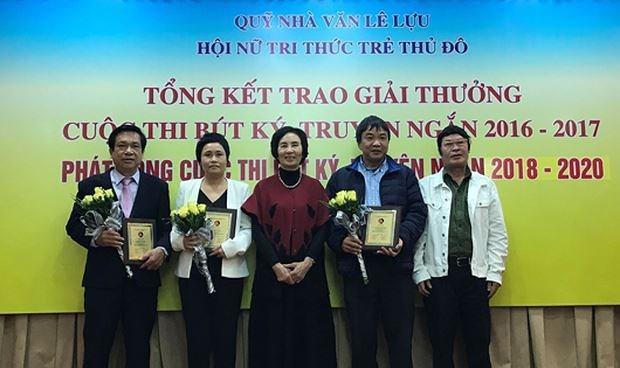 Quỹ nhà văn Lê Lựu trao giải truyện ngắn và ký xuất sắc nhất 2016-2017 và phát động cuộc thi năm 2018-2020