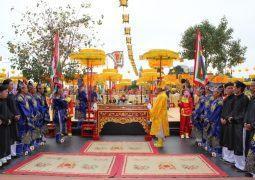 Quảng Ninh: Phục dựng Lễ tế đàn xã tắc