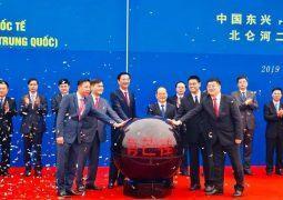 Quảng Ninh: Thông quan cầu Bắc Luân II – Cửa khẩu Quốc tế Móng Cái (Việt Nam) và Đông Hưng (Trung Quốc)