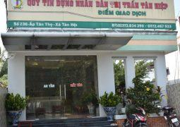 Quỹ tín dụng nhân dân Thị trấn Tân Hiệp: Tích cực tương trợ thành viên, thúc đẩy phát triển KT – XH tại địa phương