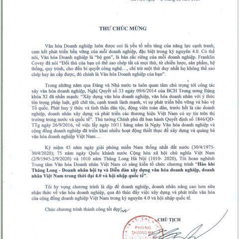 Trung tâm Văn hóa Doanh nhân tổ chức chương trình: Chào mừng 1010 năm Thăng Long Hà Nội và Diễn đàn Xây dựng Văn hóa Doanh nghiệp, Doanh nhân trong thời đại 4.0 và Hội nhập Quốc tế