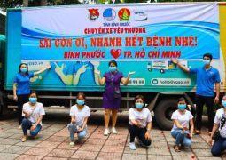 Quà quê tỉnh biên giới đem niềm vui cho 900 hộ dân Sài Gòn trong mùa dịch